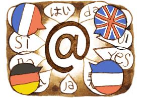 Notre site internet devient multilingue